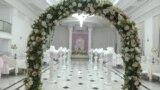 Азия: жениться можно, праздновать нельзя