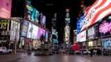 An empty Times Square is seen following the outbreak of the coronavirus disease (COVID-19), in New York City
