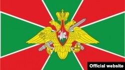 Флаг российских погранвойск