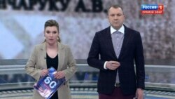 Ahead Of Ukraine Talks, Russian TV Promotes Fake Report About 'Donbas Deportation'