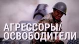 Footage vs Footage teaser Karabakh