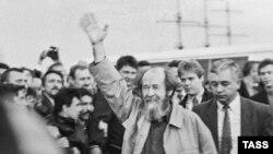 Александр Солженицын во Владивостоке, 29 мая 1994 года