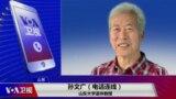 Полиция задержала профессора в Китае во время интервью в прямом эфире
