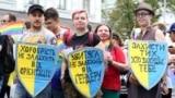 """""""Любовь имеет много цветов"""". Участники ЛГБТ-прайда в Киеве рассказывают, зачем вышли на марш"""