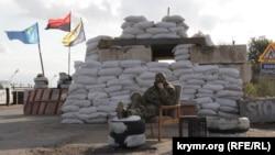 Пункт пропуска гражданских блокадников Крыма