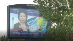 For Many Voters, Kazakh Presidential Campaign Offers No Hope For Political Fresh Start