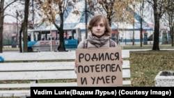 """""""Увы-парад"""": петербургская арт-группа показала, что на самом деле чувствуют россияне"""