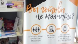 Не ходить на Уралмаш: что рекомендует делать болельщикам-геям специальный гид по Екатеринбургу