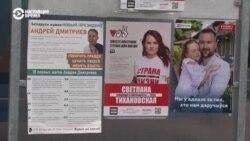 Досрочное голосование в Беларуси: почему это простор для фальсификаций и вбросов