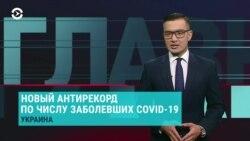 Главное: Европарламент требует расследовать отравление Навального