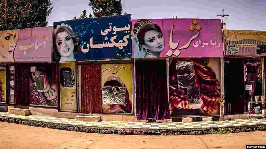 Череда салонов красоты в Кабуле
