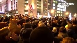 В Москве состоялся митинг против расширения зоны платных парковок