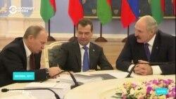 Как трансформировались отношения Москвы и Минска