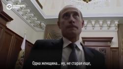 """""""Свидетели Путина"""" (на данный момент фильм недоступен)"""