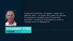 """Один из создателей """"Новичка"""" – об угрозах и кампании против него"""