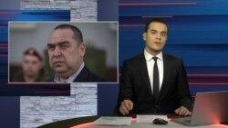 Сайт луганских сепаратистов сообщил об отставке Игоря Плотницкого