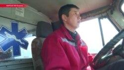 """Одна """"скорая"""" на 20 тыс. человек: почему в Кыргызстане врачи не доезжают до пациентов"""