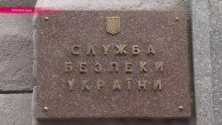 """""""Надели на голову мешок и увезли"""": свидетели подтверждают доклады о пытках в тюрьмах на территории Украины"""