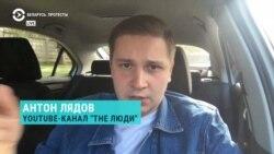 """Антон Лядов: """"Нельзя в Беларуси выйти из автозака и не получить люлей"""""""