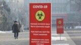 Азия: казахстанцев разделили по цветам
