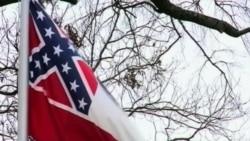 Флаг раздора под запретом