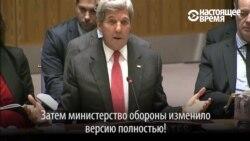 """""""Кто-нибудь в это верит?!"""" – Сергей Лавров и Джон Керри спорят в ООН по поводу атаки на конвой в Сирии"""