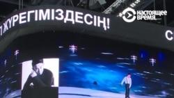 Казахстан попрощался с Денисом Теном: как проходила гражданская панихида