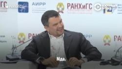 Чиновник спросил главу Сбербанка Грефа, как России стать мировым лидером. Тот ответил