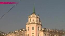 Историческая Алма-Ата идет под снос