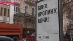 """Дворцовые интриги в Украине: """"Беги, кролик, беги!"""""""