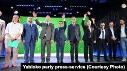"""Партия """"Яблоко"""" взяла курс на омоложение"""