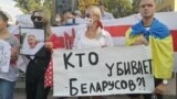 UKRAINE -- An action of remembrance of the dead Belarusian Vitaly Shishov took place in Odessa