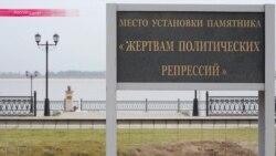 """""""Нормальное соседство, Сталин сам жертва политрепрессий Хрущева"""""""