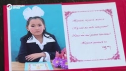 В Кыргызстане вышла художественная книга о жизни трансгендеров