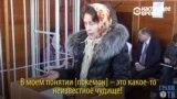 Обвинение просит для блогера Соколовского 3,5 лет колонии. Кого он обидел своим видео?