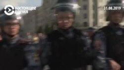 Женщина на акции протеста обратилась к шеренге Росгвардии
