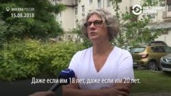"""""""Марш матерей"""" в поддержку арестованных подростков в России: как это было"""