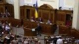 Как утверждали новый состав ЦИК Украины