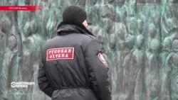 Стена скорби по настоящему. Почему правозащитники говорят о политических репрессиях, которых власти России не видят