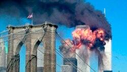 """""""Больно даже вспоминать"""". Американские медиа – о годовщине терактов 11 сентября"""
