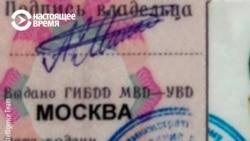 Bellingcat и The Insider: подозреваемый в отравлении Скрипалей Петров – на самом деле Герой России Мишкин