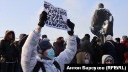 Акция в поддержку Алексея Навального в Новосибирске
