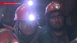 Азия: обручальные кольца жен карагандинских шахтеров