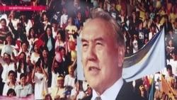 Казахский парламент предложил переименовать столицу в честь Назарбаева