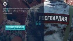 Москва. Судный день. Вечер с Ириной Ромалийской