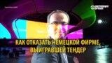 """Как при подготовке """"Евровидения"""" в Киеве заказы достаются """"нужным"""" людям"""