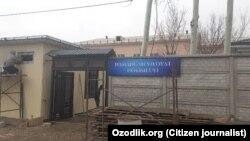 """Возле ворот висит баннер с надписью: """"Дом хокима Наманганской области""""."""