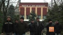32 шахтера погибли на шахте в Донецкой области произошел взрыв