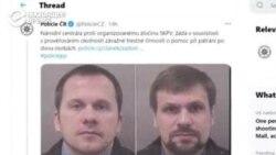 Чехия обвинила агентов российских спецслужб в двух взрывах в 2014 году