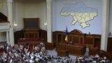 Президенты против Рады. Кто в Украине распускал парламент